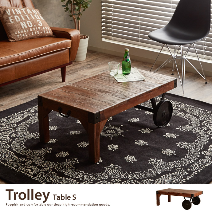Trolley Table S