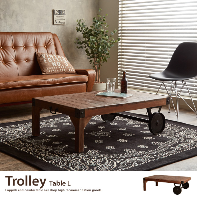 Trolley Table L