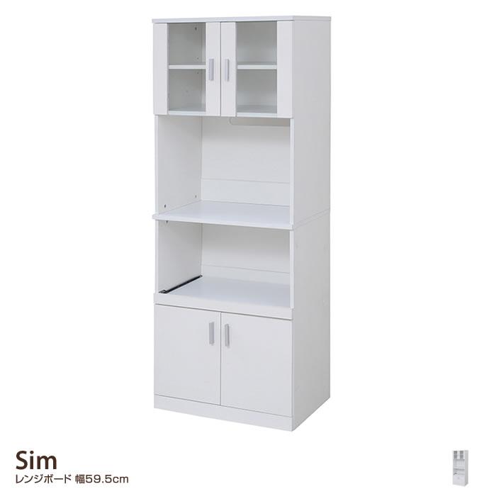 【幅59.5cm】 Sim レンジボード