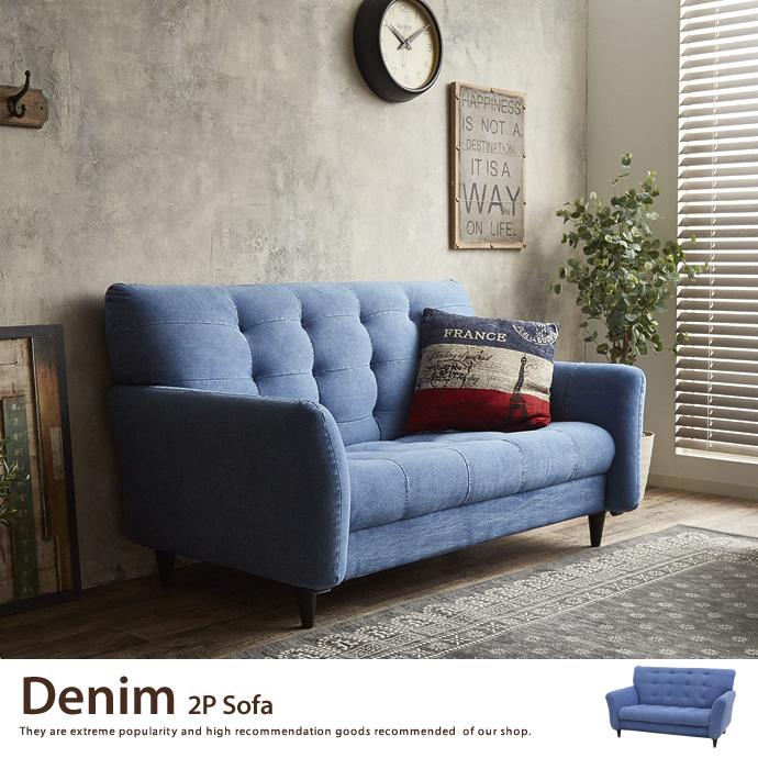 Denim 2P Sofa