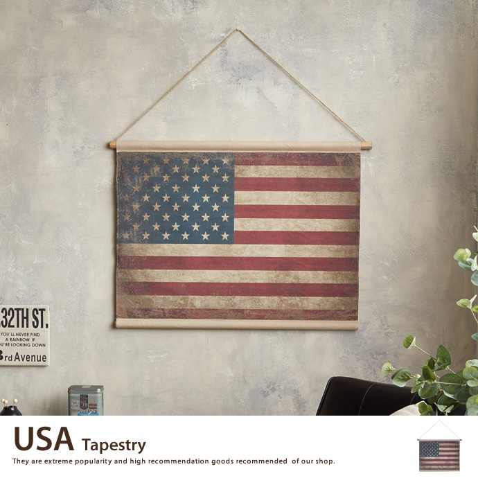 USA Tapestry