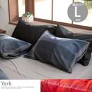 ★★【在庫限り】 枕カバー_ York(Lサイズ)