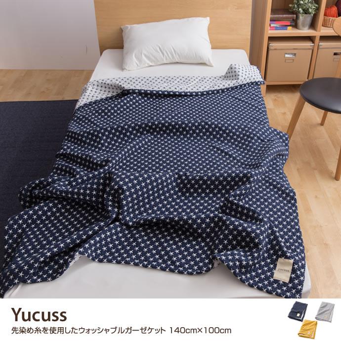 【140cm×100cm】Yucuss 先染め糸を使用したウォッシャブルガーゼケット