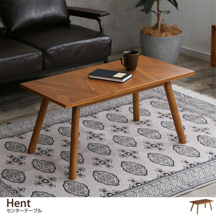 ワンルームや1人暮らしの方でもお使いいただけるセンターテーブル/色・タイプ:ブラウン