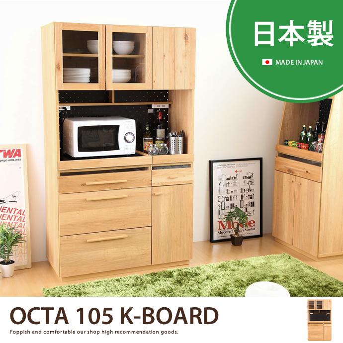 OCTA105KB