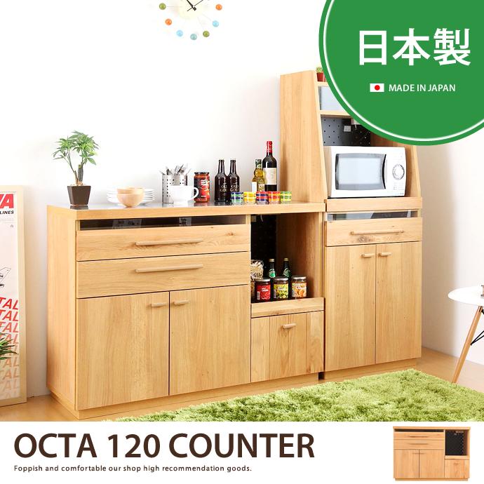 OCTA120カウンター