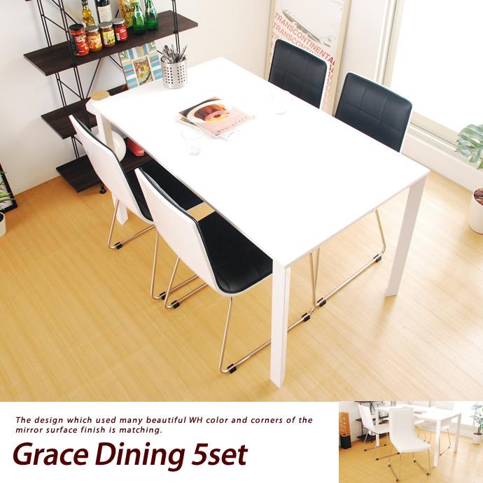 グレース 130ダイニングテーブル&チェア5点セット
