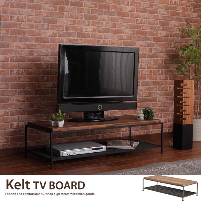 Kelt ケルト テレビボード