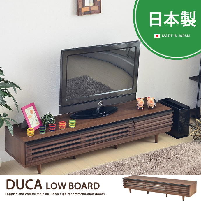 DUCA 150 ローボード