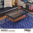 MERIO Living Table