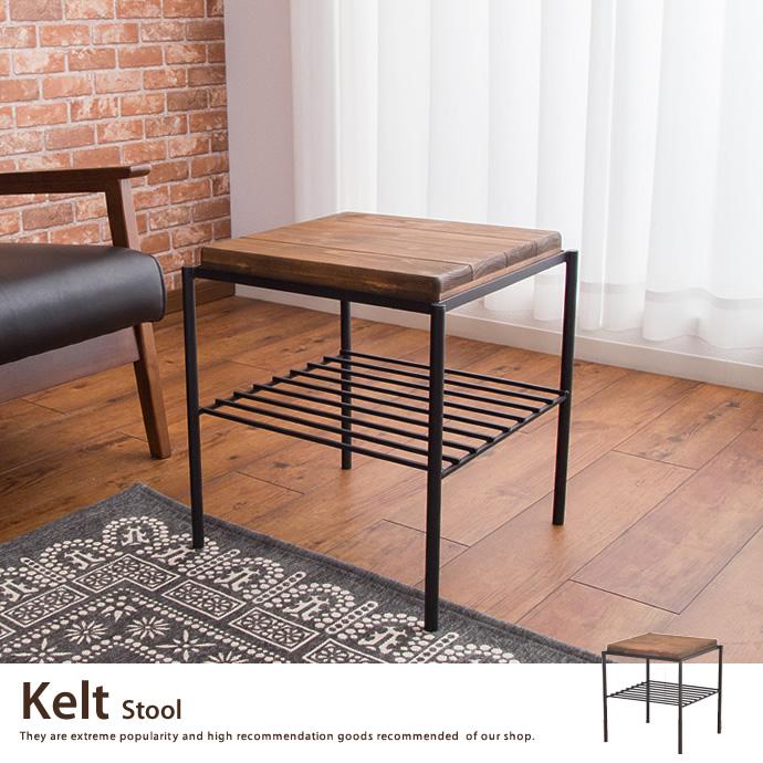 Kelt Stool