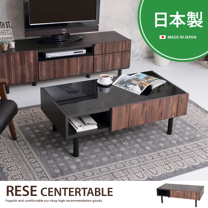 RESE Center table