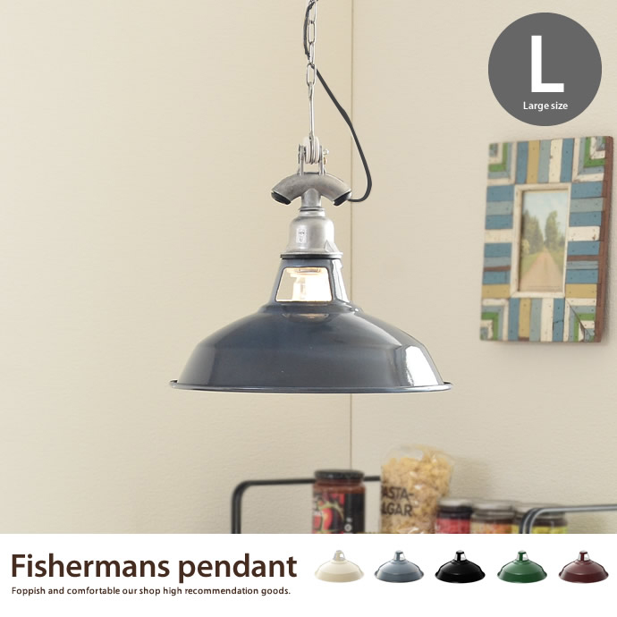 Fishermans-pendant(L)