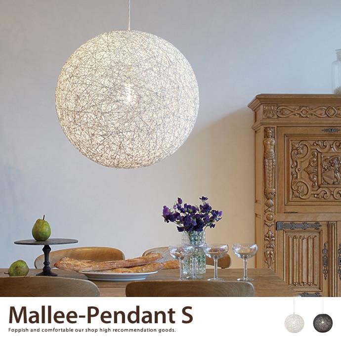 Mallee-pendant(S)