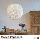 Mallee-pendant(L)