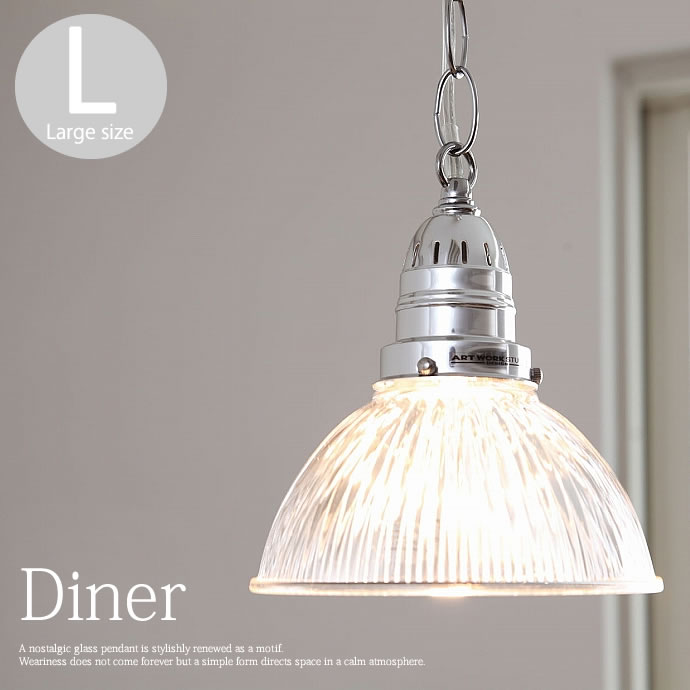 Diner(L)