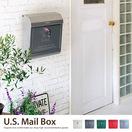 U.S. Mail box レトロな郵便受け[ポスト][メールボックス]