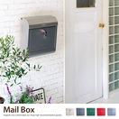 Mail box レトロな郵便受け[ポスト][メールボックス]