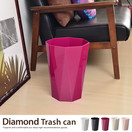 ゴミ箱トラッシュカン ダイヤ