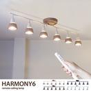 シーリングライトHarmony 6 remote ceiling lamp (白熱球付属)