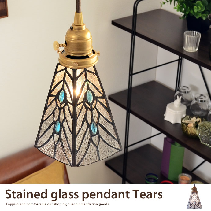 Stained glass pendant Tears【白熱球付属】