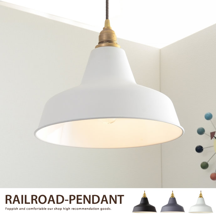 Railroad-pendant