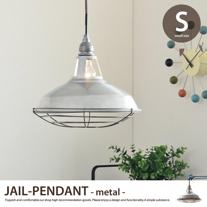 Jeil-pendant(S)メタル