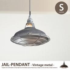 Jeil-pendant(S)ビンテージメタル