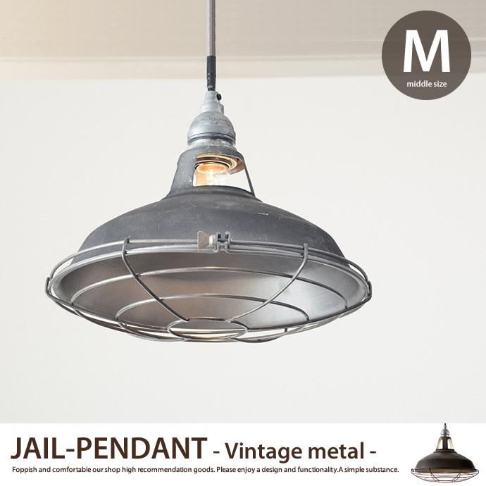 Jeil-pendant(M)ビンテージメタル
