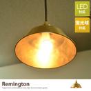 Remington Pendant Light