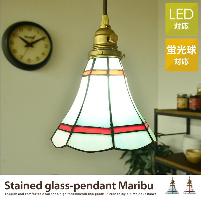 Stained glass-pendant Maribu