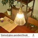 Stained glass-pendant Break