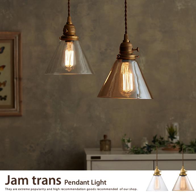 Jam trans Pendant Light