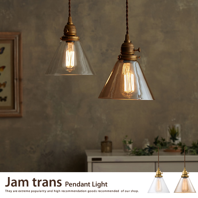ペンダントライトJam trans Pendant Light