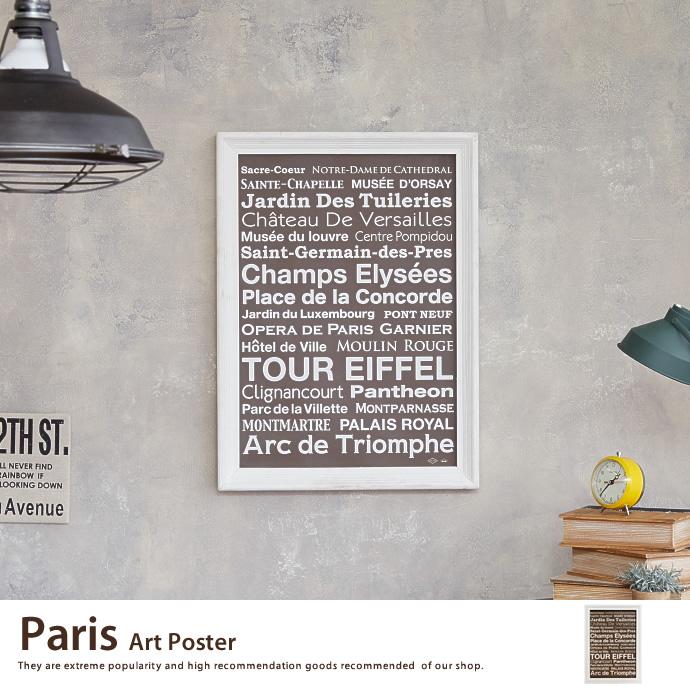 Paris Art Poster