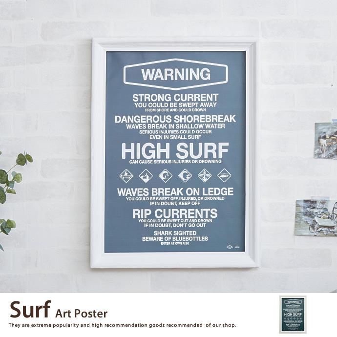 アートポスターSurf Art Poster