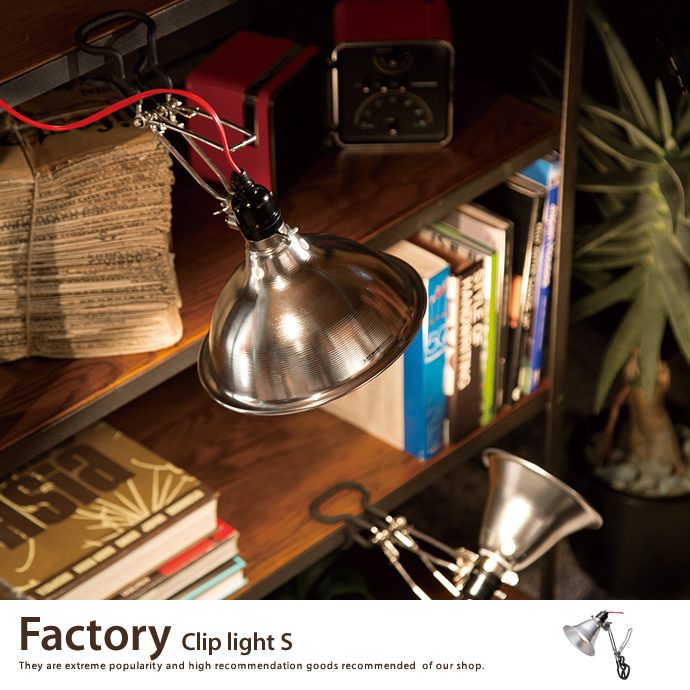 Factory clip light S