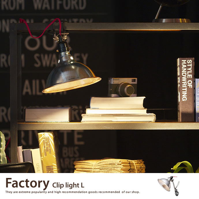 Factory clip light L