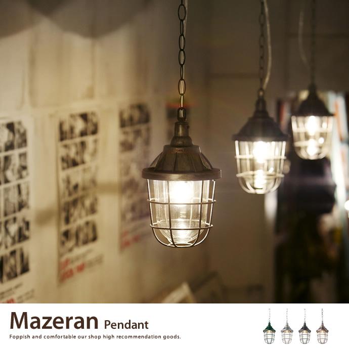 Mazeran pendant