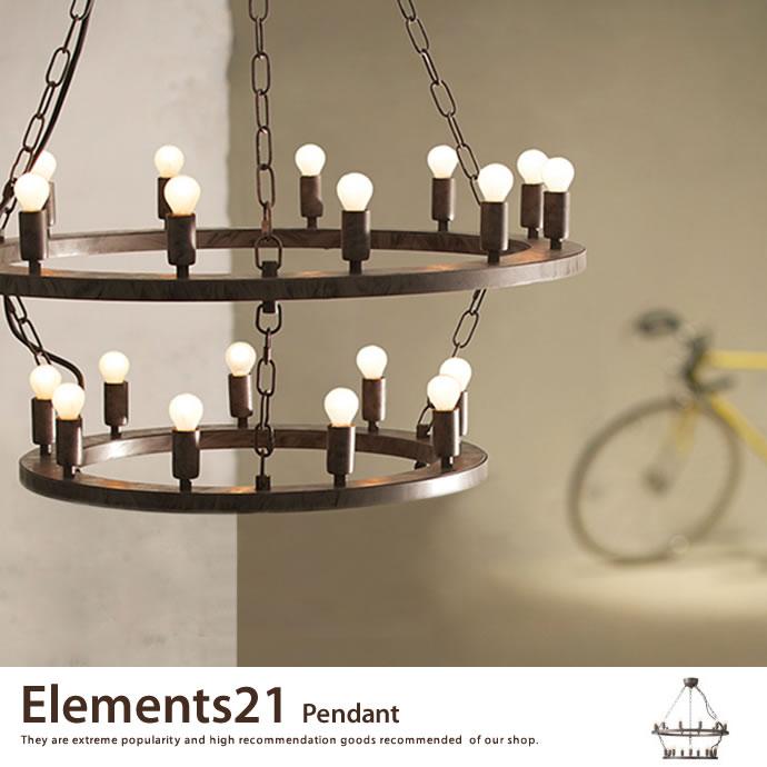 Elements 21