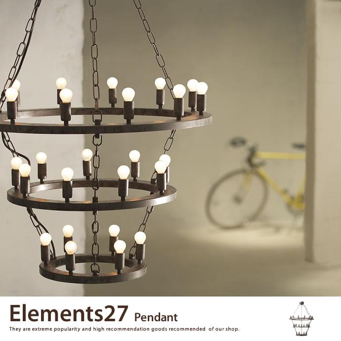 Elements 27