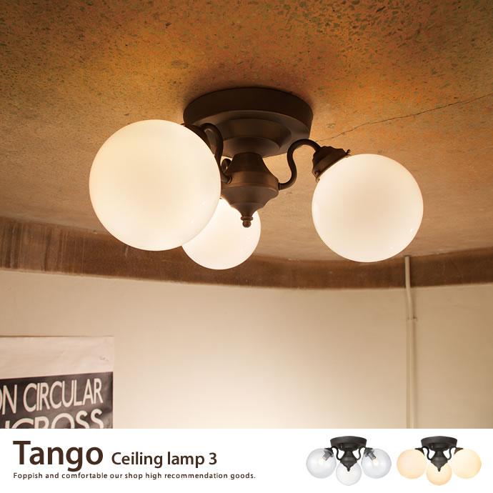Tango ceiling lamp 3