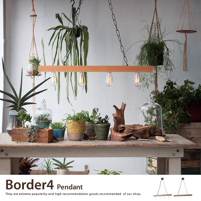 Border 4 pendant