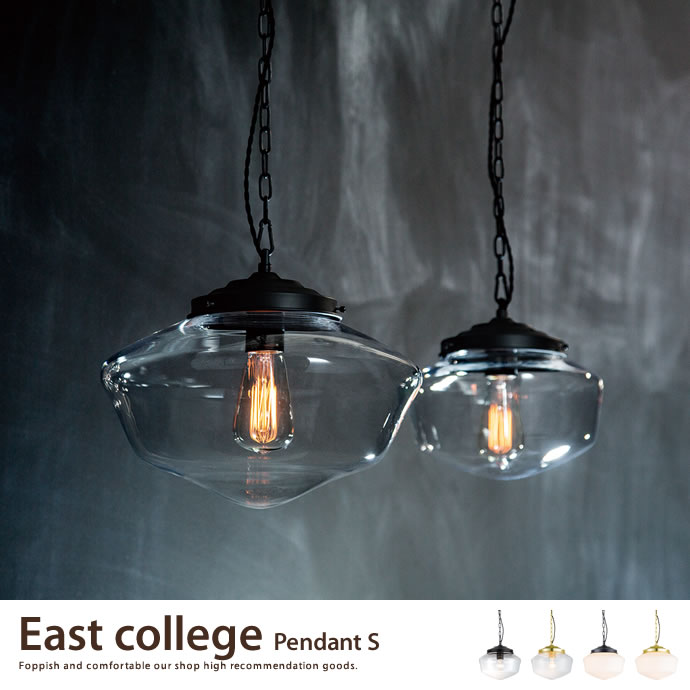 East college pendant S