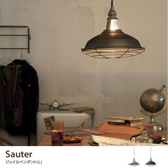 Sauter ジェイルペンダント(L)