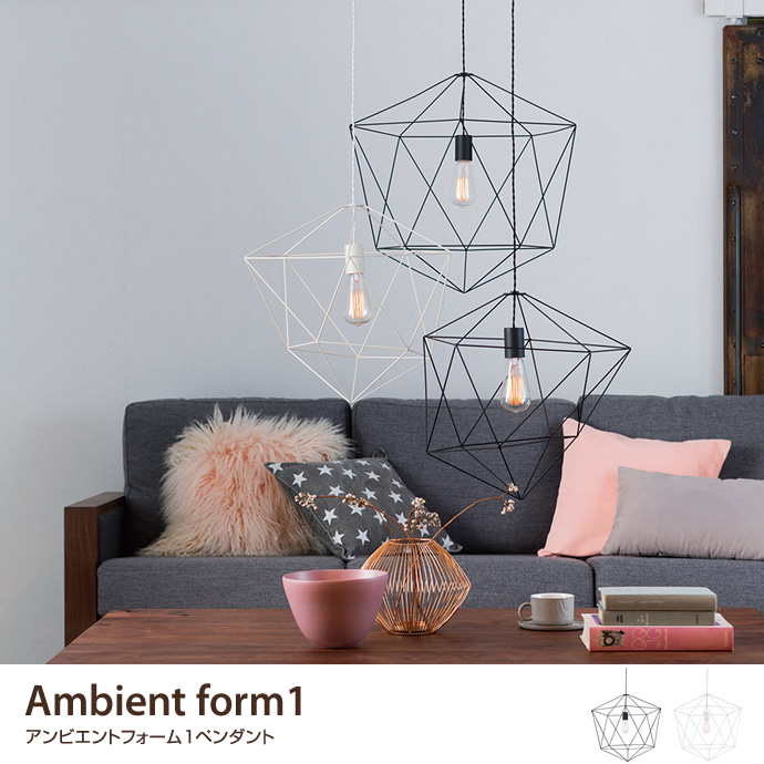Ambient form1