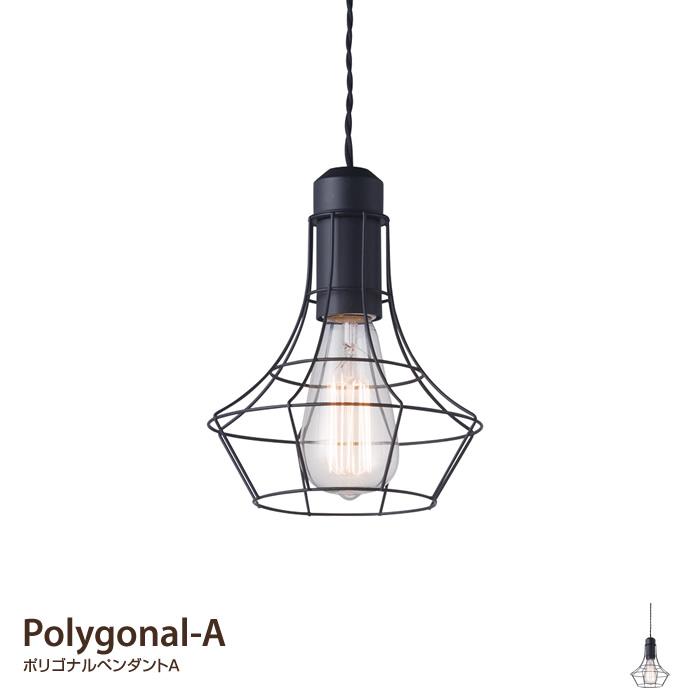 ペンダントライトPolygonal-A