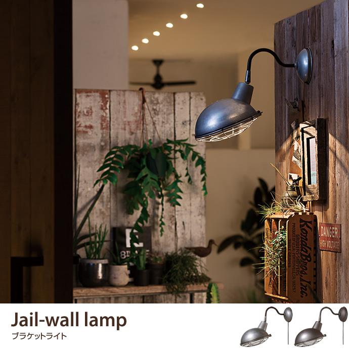 Jail-wall lamp