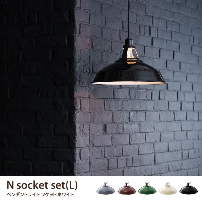 N socket set(L)