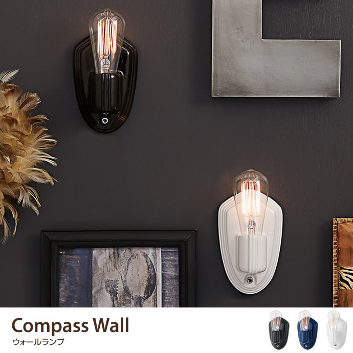 Compass Wall ウォールランプ
